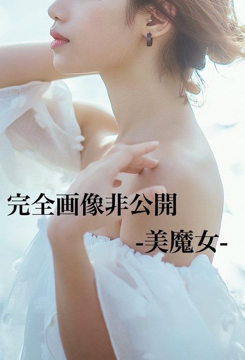 gahag-0118012117コピー_Fotor