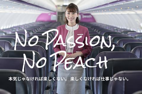 peach_vanilla