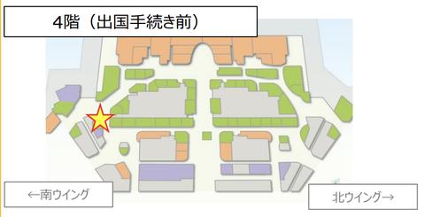 map_hardrock