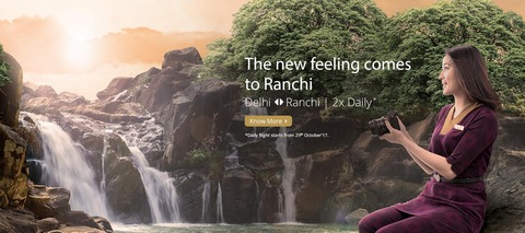 Home-Page-Banner-Ranchi