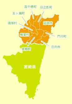 宮崎9市町