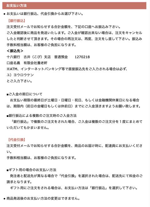スクリーンショット 2020-05-19 1.07.16
