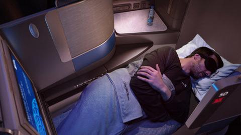 ユナイテッド航空寝具
