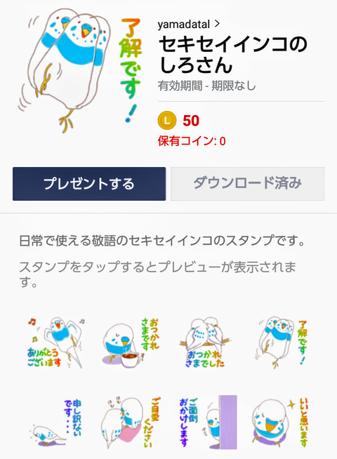 Screenshot_20190330-225732~2