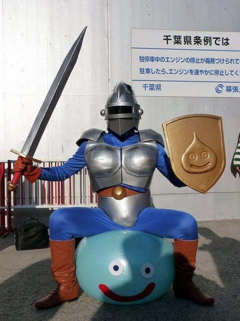 wf2010_w_cosplay11