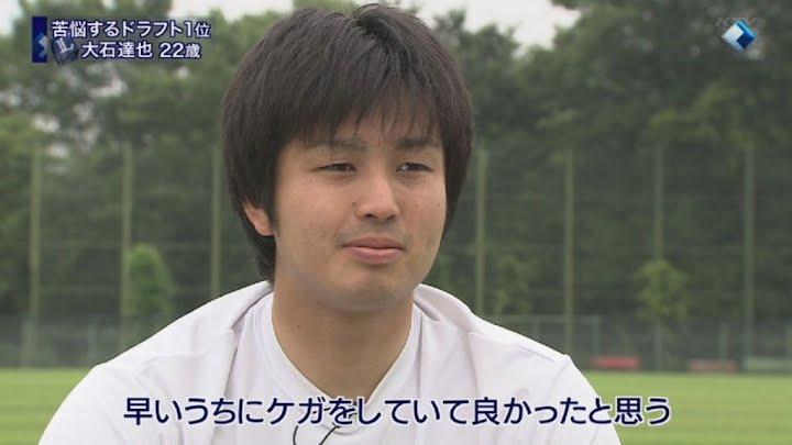 大石達也 (野球)の画像 p1_11