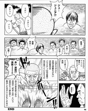 松本人志6