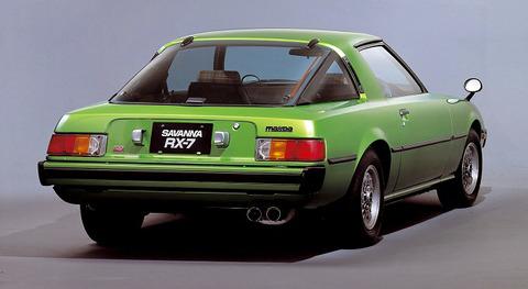 RX-7-2