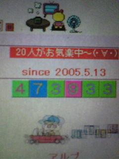 Image2510