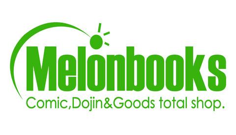メロン遊芸祭企業ロゴ