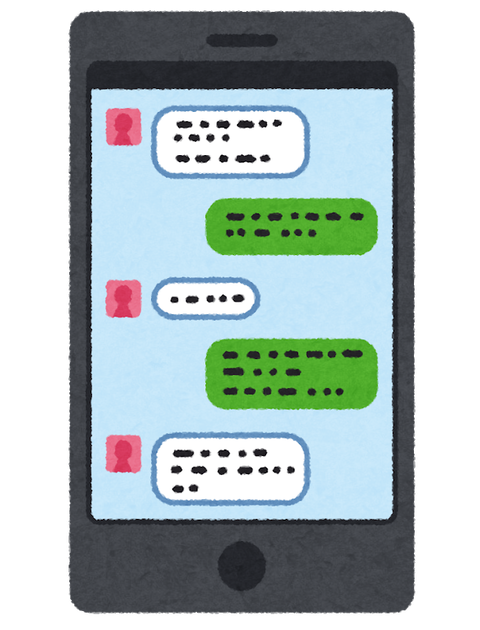 computer_message_app (6)