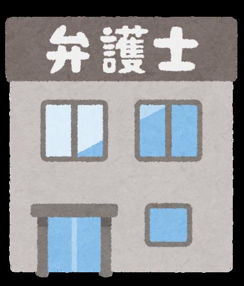 building_law_bengoshi (3)