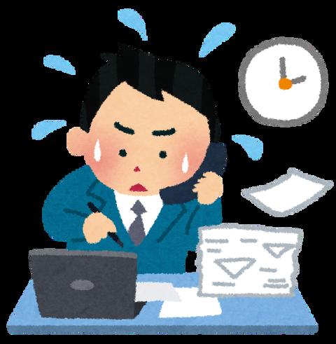 busy_man (2)
