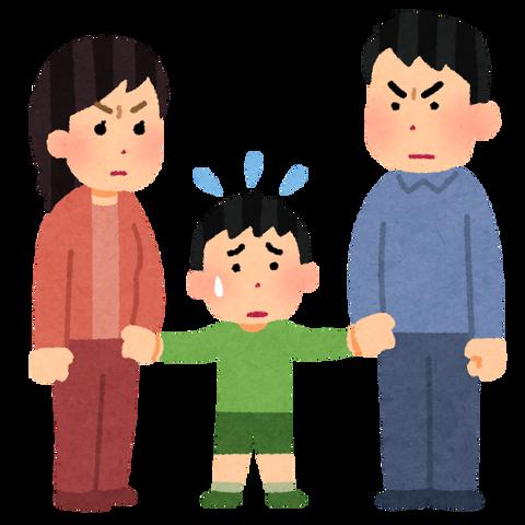 family_rikon_shinken_arasoi_boy (1)