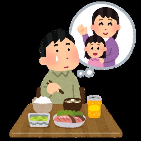 family_tanshin_funin (2)
