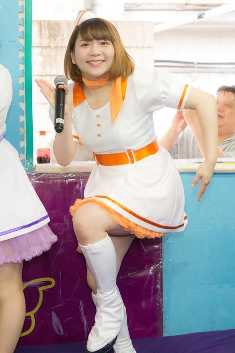 アーサ米夏 - JapaneseClass.jp
