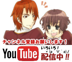 Youtube_cm_mini