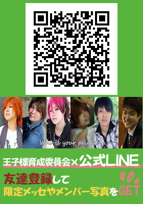 LINE_sub_cm
