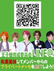 LINEa_cm_mini