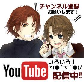 Youtube_cm_sub_bn