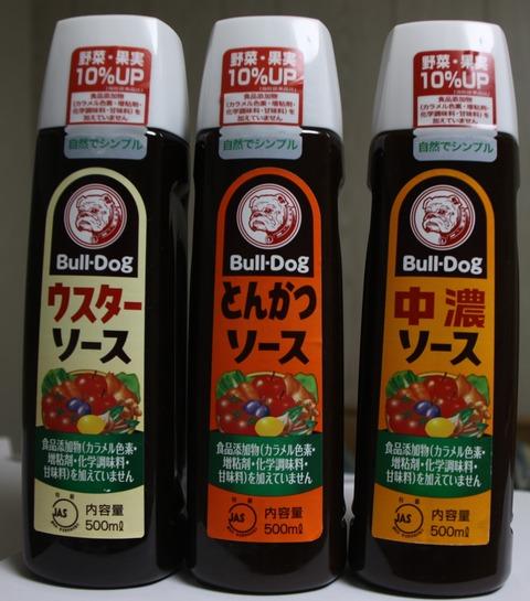 IWorcestershire_sauce・Tonkatsu_sauce・Semi-thick_sauce