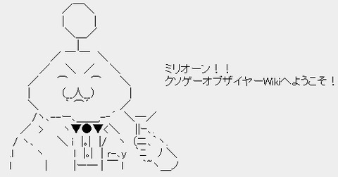 2012_01_10_02