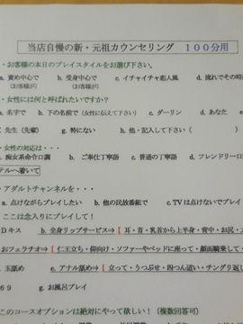 カウンセリングブログ用 002