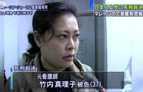 国際】日本人女性、二審も死刑判...