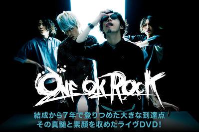 one_ok_rock