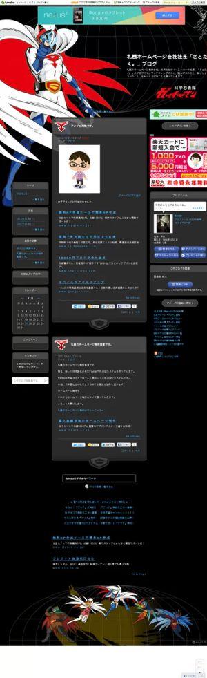 webpagethumbnail