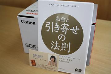 https://livedoor.blogimg.jp/daoist/imgs/7/a/7a7f7fd4.jpg