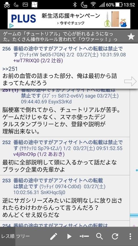 Screenshot_20210327-135215