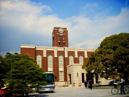 003.5 京都大学・時計台