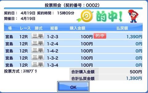 89C181F8-6953-454E-99C2-6C544EF6D2E9