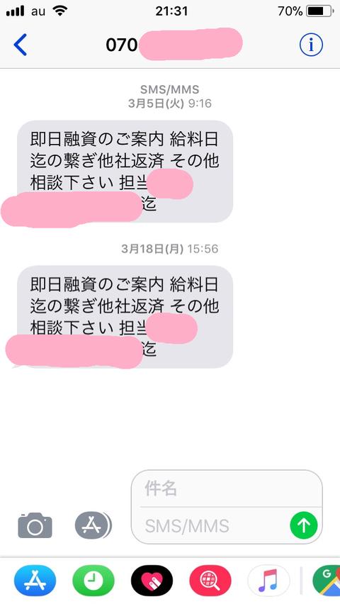 20190408-0001
