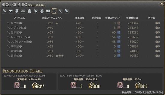 db44cc5f