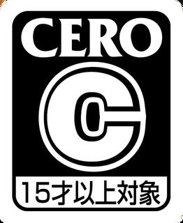 CERO_C