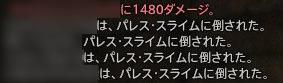 20160721171700fb7