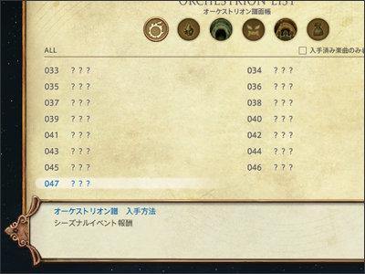 JP20160311_me_05