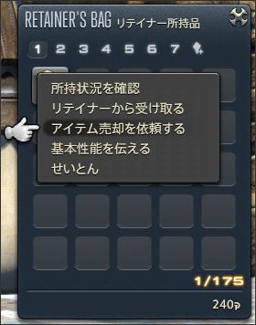 326a324de9a30a197456ccb8bbdb5365274f6f84_88