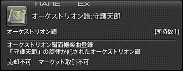 JP20161017_me_11