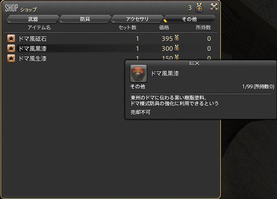 bf9e089dfe55cae79bc1bb06944a92b3