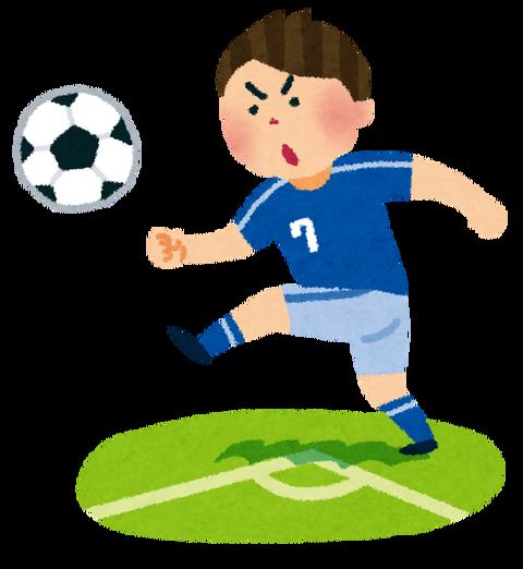 soccer_corner