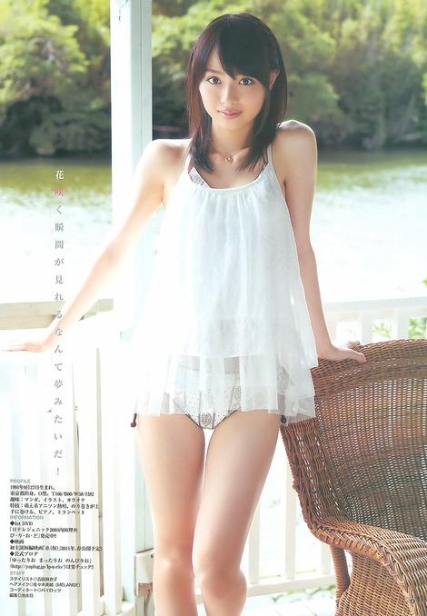 内田理央の画像 p1_19
