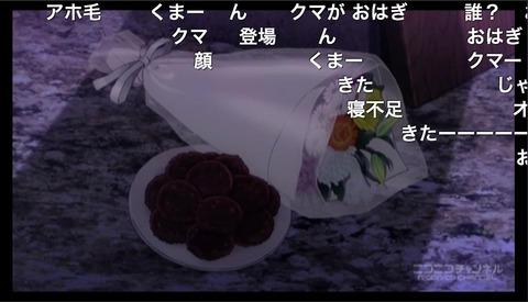 「双星の陰陽師」8話2