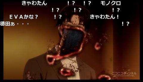 「ビッグオーダー」10話3