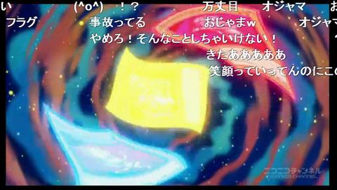 「遊☆戯☆王ARC-V」106話14