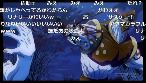 Gray-man HALLOW」1話3