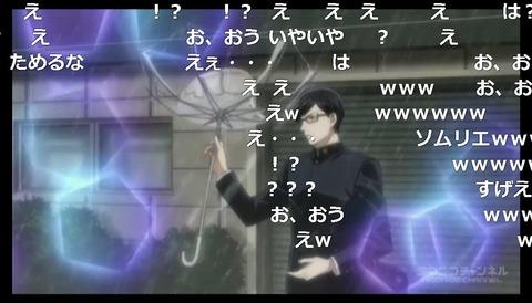 「坂本ですが?」9話4