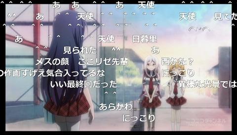「あんハピ♪」11話1